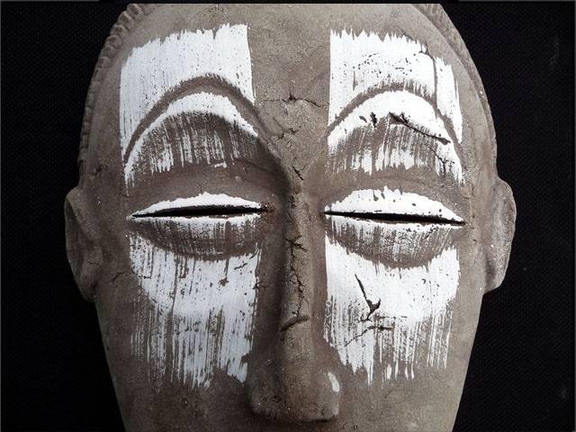 tchokwe dariusz fluder maski etniczne